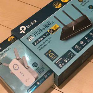 賃貸住宅の無料Wi-Fi改善計画!YouTubeライブ配信に向けて回線速度をアップ!
